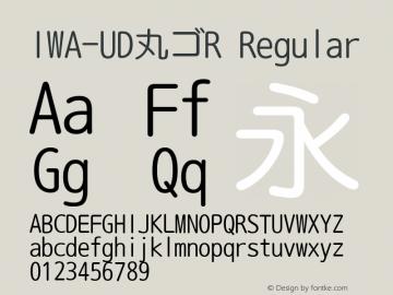 IWA-UD丸ゴR