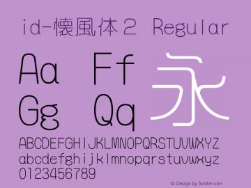id-懐風体2