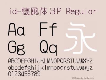 id-懐風体3P