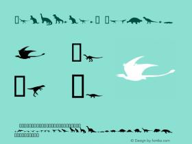 Dinomania™