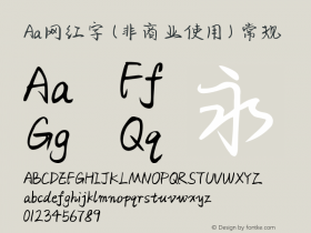 Aa网红字 (非商业使用)