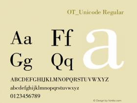 方正蒙文那楷OT_Unicode