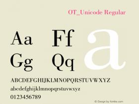 方正蒙文那体OT_Unicode