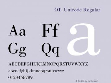 方正蒙文圆体OT_Unicode