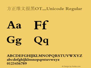方正维文报黑OT_Unicode