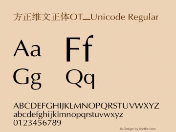 方正维文正体OT_Unicode