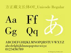 方正藏文长体OT_Unicode