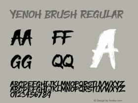 Yenoh Brush