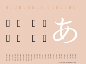 GB2312非漢字