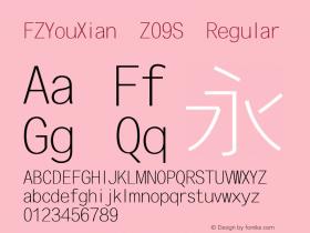 FZYouXian-Z09S
