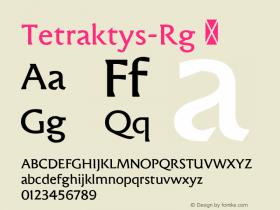 Tetraktys-Rg