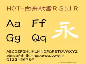 HOT-白舟隷書R Std