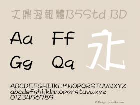 文鼎海報體B5Std