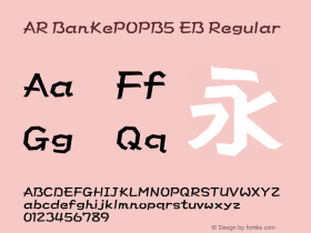 AR BanKePOPB5 EB