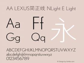AA LEXUS简正线 NLight E