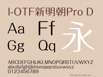 I-OTF新明朝Pro