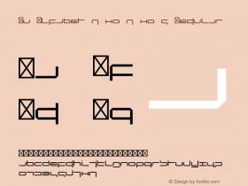 Nu Alfabet 9 80 9 80 5