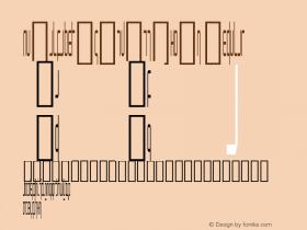 nu-alfabet-5-16-17-80-9