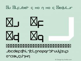Nu Alfabet 5 80 9 80 5
