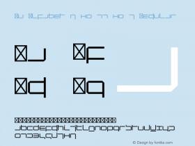Nu Alfabet 9 80 11 80 7