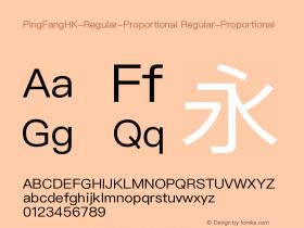 PingFangHK-Regular-Proportional