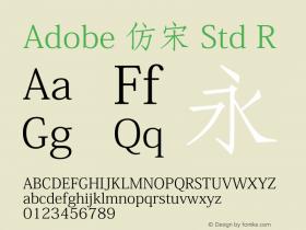 Adobe 仿宋 Std