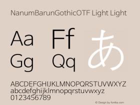 NanumBarunGothicOTF Light