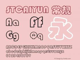 STCAIYUN