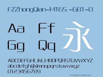FZZhongQian-M16S