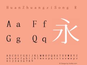 HuanZhuangziSong
