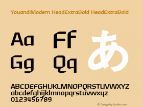 YouandiModern HeadExtraBold