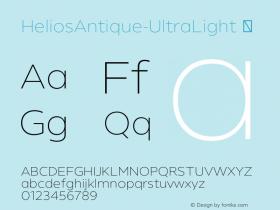 HeliosAntique-UltraLight