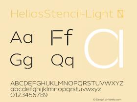 HeliosStencil-Light