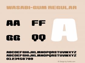 Wasabi-Gum