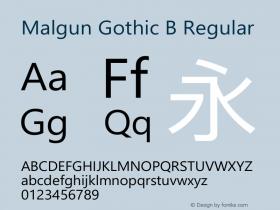 Malgun Gothic B