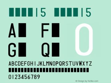 车牌字体15