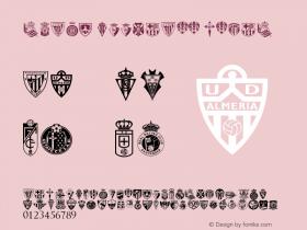 SPAIN FOOTBALL CLUBS