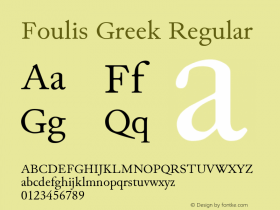 Foulis Greek