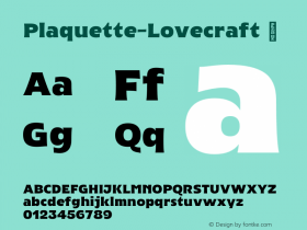 Plaquette-Lovecraft