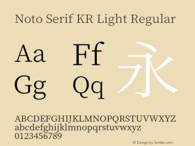 Noto Serif KR Light