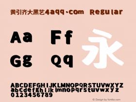 黄引齐大黑艺4aqq.com
