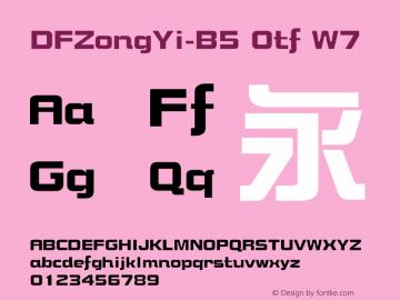 DFZongYi-B5 Otf