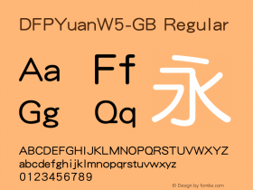 DFPYuanW5-GB