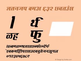 Kruti Dev 632