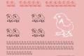 pf_chick