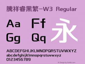 腾祥睿黑繁-W3