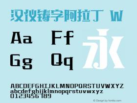 汉仪铸字阿拉丁