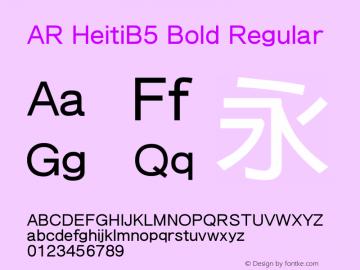 AR HeitiB5 Bold