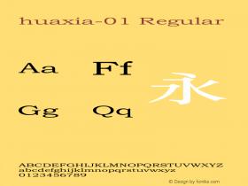 huaxia-01