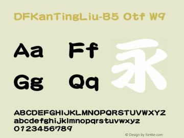 DFKanTingLiu-B5 Otf